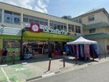 Immobilier d'entreprise Local commercial Nouméa 4eme Km
